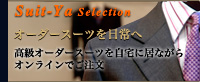 Suit-Ya selection